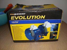 New Power Evolution GRINDER 150w motor