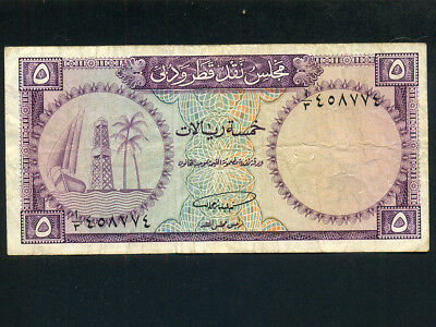 Qatar & Dubai:P-2,5 Riyals,'1960 * First & Only Issue ! * VF * for sale  Shipping to United States