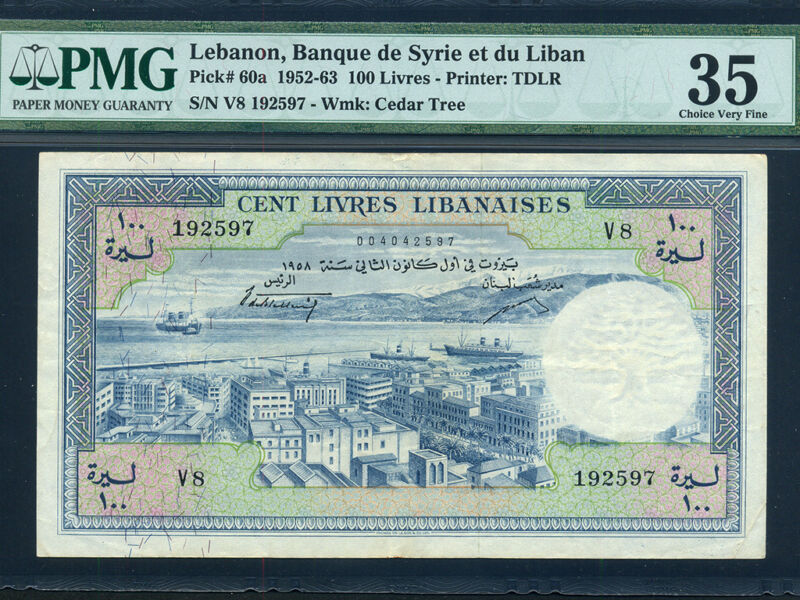 Lebanon:P-60a,100 Livres,1958 * PMG VF 35 *