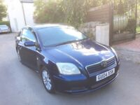 Toyota avensis diesel spare parts available spare parts