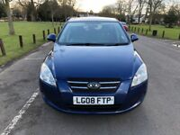 2008 KIA Cee'D 1.4 SR Special Edition 5dr Full Service History Fully HPI Clear @07541423568@