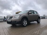 2007│Nissan Qashqai 1.6 Acenta 2WD 5dr│2 FORMER KEEPERS│2 KEYS│PANORAMIC ROOF│HPI CLEAR