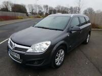2009 VAUXHALL ASTRA 1.7 CDTI DIESEL 6 SPEED FULL SERVICE LOW MILES LEATHER MINT NOT VECTRA