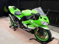 Kawasaki ZX10R... under offer