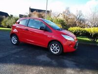 2013 Ford Ka 1.2 Studio – Perfect 1st car, only £30 tax, fully serviced, 6 months warranty