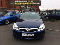 Vauxhall Vectra 1.9 CDTi 16v Exclusiv 5dr FULL SERVICE HISTORY,