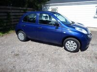 Nissan Micra 1.2cc July 2005 (76000 from new) MOT August 2019