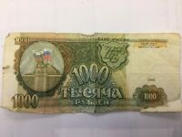 1,000 Russian Rubles Note
