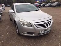 2013 VAUXHALL INSIGNIA 2.0 EXCLUSIVE CDTI DIESEL 5 DOOR HATCH BACK