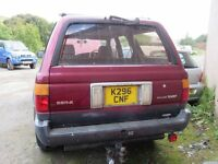 Toyota Hilux Surf for spares or repairs (no MOT)