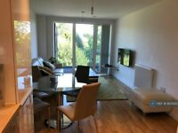 1 bedroom flat in Crossways, Slough, SL1 (1 bed) (#953003)