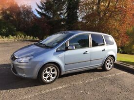 Ford CMAX car- great condition and quick sale