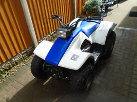 YAMAHA BREEZE 125 QUAD ATV OFF ROAD VGC