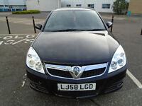 VAUXHALL VECTRA SRI FOR QUICK SELL (150BHP)