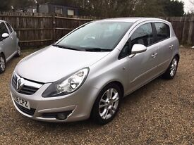 VAUXHALL CORSA 1.2 SXI 5DR * IDEAL FIRST CAR * CHEAP INSURANCE * HPI CLEAR