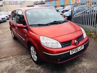 RENAULT GRAND SCENIC 1.6 PETROL DYNAMIQUE 7 SEATER 2006