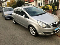 Vauxhall Corsa 2006 1.2 / Great Condition / Must Be Seen / Low Runner / Ideal for 1st Car