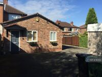 2 bedroom house in Riddings Road, Altrincham, WA15 (2 bed) (#913052)