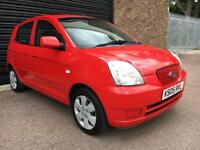 Kia picanto 1.1L one owner from new central locking