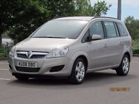 ZAFIRA 2008 1.6 EXCLUSIVE NEW MOT FULL HISTORY 7 SEATS STUNNING CONDITION SAFETY RE-CALL DONE
