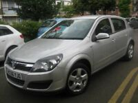 VAUXHALL ASTRA 1.4 FACELIFT MODEL 2007 ### CHEAP TO TAX RUN AND INSURE ### 5 DOOR HATCHBACK