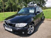2004 54 BMW 116i SE 1.6 5 DOOR HATCHBACK - ONLY 2 FORMER KEEPERS - *AUGUST 2019 M.O.T*