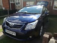 Toyota Avensis 1.8 V-Matic - Tourser, Great Family car, Very economic. Well looked After :)