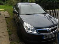 2006 vauxhall vectra spare parts