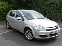 2007 VAUXHALL ASTRA 1.6 ACTIVE LOW MILEAGE CRUISE & CLIMATE CONTROL CHEAP TO RUN GREAT CONDITION