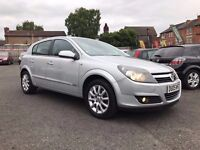 2005 VAUXHALL ASTRA DESIGN 1.8 AUTOMATIC ***ONLY 91000 MILES + HALF LEATHER + MOT ***