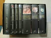 Rare out of print Harry Potter Adult Hardback Boxed Set (7 books), ideal for the collector