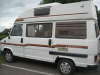 WANTED ALL CAMPERVANS AND MOTORHOMES NATIONWIDE 01695372072
