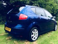Seat Altea 1.6MPV/2005/5Door/121k/Service History/MOT till Feb 2019/Hpi clear/Family car.
