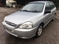 2005 KIA RIO LE 1.3 PETROL, MANUAL, 5 DOOR HATCHBACK, ONLY 43K, P/X TO CLEAR !!