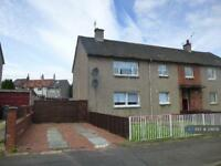 2 bedroom flat in Kelso Quadrant, Coatbridge, ML5 (2 bed)
