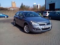 Vauxhall Astra 2006 1.8 Automatic