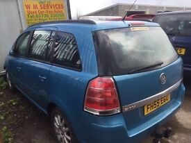 Vauxhall zafira new shape spare parts available peteol
