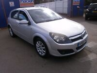 2006 VAUXHALL ASTRA 1.8 DESIGN 5DOOR HATCHBACK,SERVICE HISTORY, HPI CLEAR, CLEAN CAR DRIVES LIKE NEW