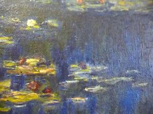 """Claude Monet """"Green Reflections"""" Painted 1920 Art Print Stratford Kitchener Area image 8"""