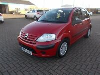 CITROEN C3 COOL HDI DOESEL (2008) £30 YEAR ROAD TAX, SERVICE HISTORY
