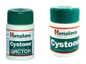 HIMALAYA-Herbal-CYSTONE-KIDNEY-Prevent-Urinary-Stones-InflamationCalculi-60-caps