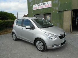 2012 VAUXHALL AGILA 1.0 ECO FLEX £20 YEAR ROAD TAX JUST SERVICED MUST BE SEEN AND DRIVEN