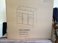800 bathroom cabinet