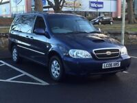 2006 KIA SEDONA 2.9 CRDI * DIESEL * 7 SEATER * LOW MILES * PART EX * DELIVERY *