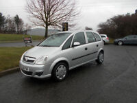 VAUXHALL MERIVA 1.6 MPV STUNNING SILVER 2008 ONLY 57K MILES BARGAIN ONLY £1495 *LOOK* PX/DELIVERY
