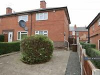 2 bedroom house in Tissington Close, Nottingham, NG7 (2 bed)
