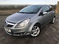 2010 60 VAUXHALL CORSA SXI 1.2 - *FEBRUARY 2019 M.O.T* - GOOD EXAMPLE!