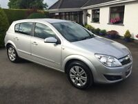 VAUXHALL ASTRA 1.9 CDTI DIESEL ELITE, 2008, FULL HEATED LEATHER **FINANCE FROM £18.50 PER WEEK**
