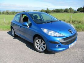 Peugeot 207 S with only 33,000 miles with FSH ( 8 stamps) VGC SOLD WITH FULL MOT FOR ONLY £2,995