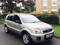 2007 Ford Fusion 1.6 Zetec Climate 5dr -HPI CLEAR-FULL SERVICE HISTORY-LOW MILEAGE-DRIVES VERY WEL